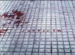 Vitoria-Gasteiz: crímenes de lesa humanidad.